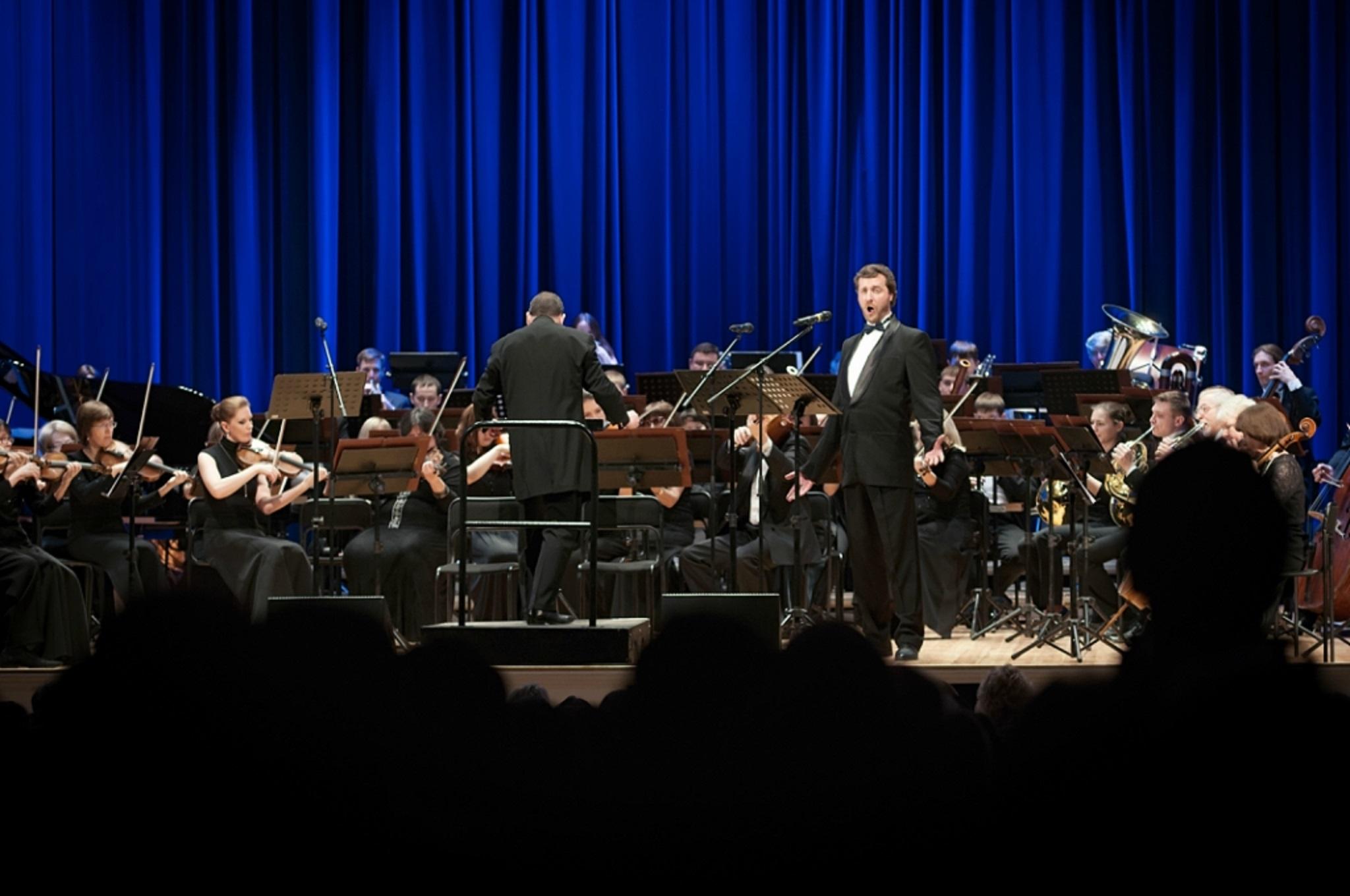 Бас-соло в сопровождении симфонического оркестра