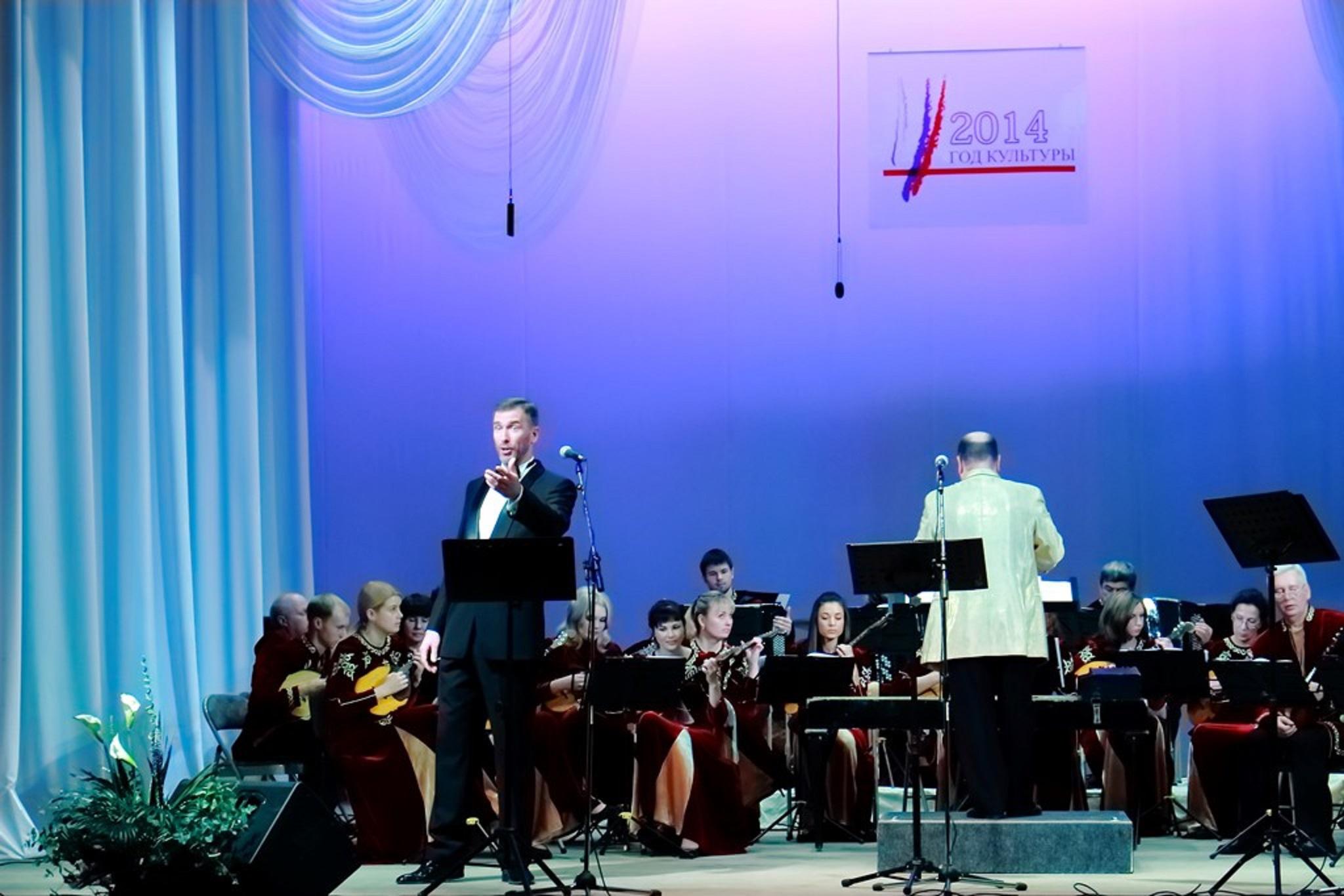 Бас-соло в сопровождении оркестра русских народных инструментов