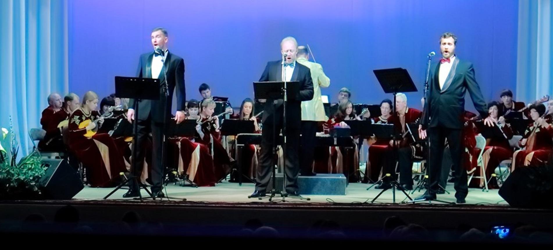 Дорогой длинною. Три баса-профундо и оркестр Русских народных инструментов